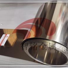 0.03镍箔  高纯镍箔 镍带 镍板 镍箔
