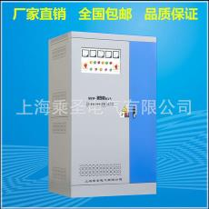 现货供应 三相全自动补偿式电力稳压器SBW-250KVA 厂家直销