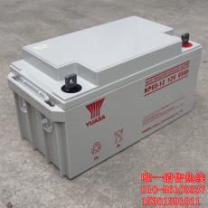 原装正品 全新 UPS电池 12V65AH保三年 YUASA汤浅蓄电池NP65-12