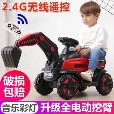 新款儿童挖机遥控挖土机玩具钩机全电动挖臂挖掘机可坐大号挖挖机
