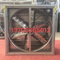 推拉式風機 推拉式負壓風機 工業排氣扇 廠房養殖場通風降溫設備