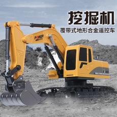 工程车 电动儿童玩具 跨境爆款遥控车 合金挖掘机玩具 儿童挖土机