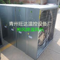 養雞設備通風降溫設備負壓風機