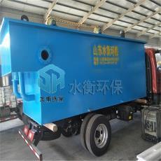 薄葉紙200t/d造紙污水處理 渦凹氣浮機 廢水處理設備