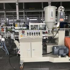 供应加工 吸管挤出生产线设备 PLA