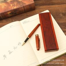 高檔花梨筆盒套裝 高檔紅木禮品 教師節高檔禮品 實用禮品