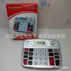 9.9日用百貨 超市貨源批發 卡迪奧9838計算機 辦公用具 計算器