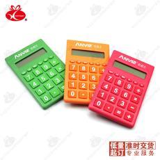 10個起訂可印LOGO廣告創意禮品定制 掌上計算器0702023