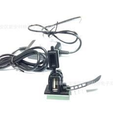 5V 2A防水防尘 车载充电器 新款!摩托车手机 降压模块 USB充电器
