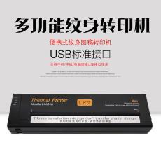 多功能紋身轉印機 熱敏打印機紋身器材配件批發 專業紋身復印機