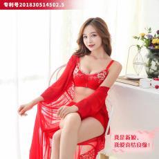 秋冬新款新婚喜结良缘红结婚文胸套装本命年无钢圈内衣聚拢调整型