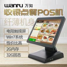 觸摸一體機收銀點餐電腦win系統快餐奶茶店觸摸屏POS收銀機 萬如