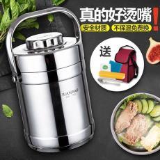 支持一件代发新款小型保温桶饭盒家用保湿饭菜饭桶不锈钢不绣钢手