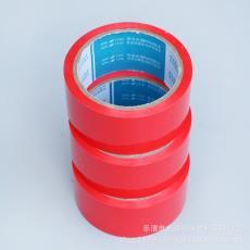 封箱打包胶带 彩带 专业定做 彩色胶带 耐高温玛拉麦拉胶带
