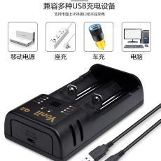 18350锂电池双充充电器AA镍氢智能充可定制 18650 18500 26650