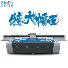 理光uv萬能打印機可打印亞克力有機玻璃皮革皮料地板磚uv打印機