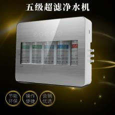 五级能量超滤净水机矿物质直饮水龙头过滤器会销礼品拓客厂家批发