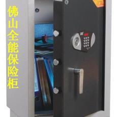 厂价直销广东全能防盗保险柜加厚全钢广东保险箱保修五年防盗夹万