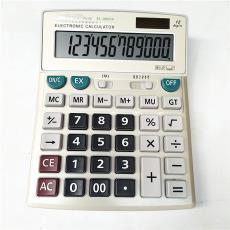 大按鍵大屏幕計算器財務辦公家用9800多功能計算機雙重電源帶電池