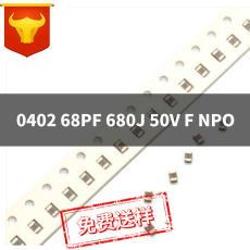 50V C0G NPO 1% F 1608陶瓷電容器 0402 680 68PF