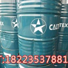 重负荷的极压(EP)工业齿轮油 含税 加德士68号齿轮油 高性能 优质