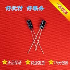 47uf 16v 电解电容 插件电容 正品 电容器生产 16v47uf 4x7