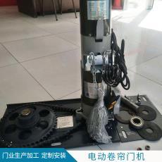 廠家直銷600KG銅芯卷簾門電機車庫店鋪遙控電機