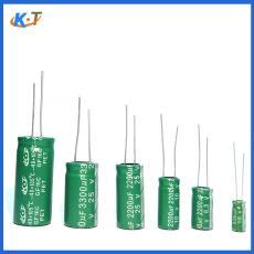 低压铝电解电容器 100uf/220uf/470uf 智能家居用小体积电解电容
