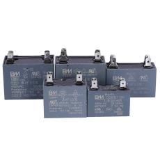 CBB61電容器 格力配套產品質保10年 空調外風機四插片啟動電容