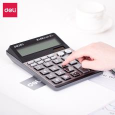 得力1557雙模式計算器得力計算器 計算器辦公 商務財務辦公計算機