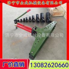 小型SWG-4手動彎管機價格 液壓彎管工具 1寸/2寸/3寸/4寸彎管機