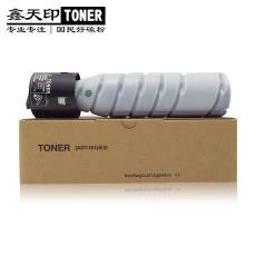 181 188 粉盒 墨粉 碳粉 墨盒復印打印機 適用震旦ADT-161 161 AD