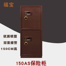 皓瑞大型保險柜辦公家用1米1.2米1.5米全鋼入墻電子密碼保險箱