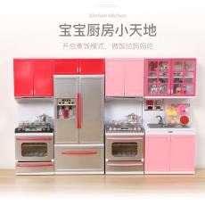 高档多功能厨房仿真玩具 儿童仿真厨房玩具 女孩过家家玩具套装