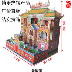 厂家直销,殡葬祭祀用品,纸扎纸货,新品,2米*1.9米*2.3米