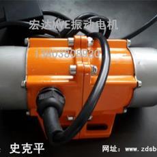 鋁合金微型振動電機 單項220v/380v微型FL30/3振動電機