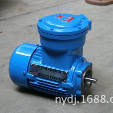 YB2-71M2-4微型防爆電機 廠家供應