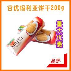 谷優瑪利亞餅干200g 休閑食品 西班牙進口消化餅干