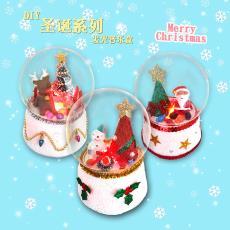圣诞节儿童益智玩具手工制作diy彩泥卡通发光场景音乐盒套装玩具