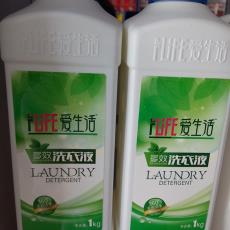 綠葉愛生活嬰兒洗衣液不含熒光劑不含磷 多效全能洗衣液