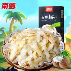 榴蓮 椰片 休閑食品批發 海南特產 芒果 南國原味椰子片60g
