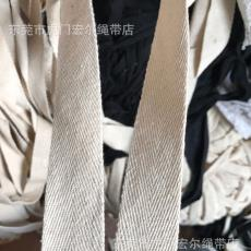 厂家批发全棉人字带 家纺服装辅料织带定制 加厚人字棉编织带