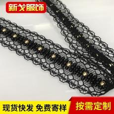 新戈金屬織帶花邊條碼 蕾絲花邊頸鏈材料 服裝飾品輔料