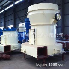 膨润土雷蒙磨 工业超细粉设备 *雷蒙磨粉机 矿石雷蒙磨