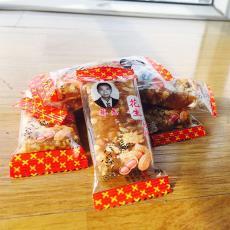 婚慶喜糖食品 蔡志大花生軟糖 批發 休閑零食廠家