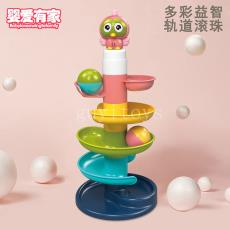 婴爱有家宝宝轨道滑翔滚滚球塔早教益智转转乐0-36叠叠塔拼插玩具