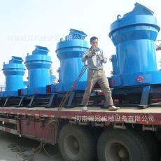 环保 膨润土磨粉设备生产线 雷蒙磨粉机 厂家直供高岭土制粉设备