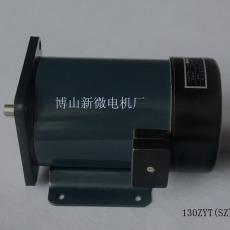 直流永磁電動機 直流微電機 微型電動機