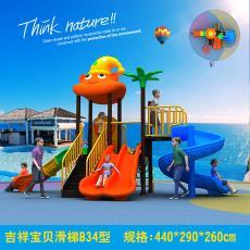 小區幼兒園滑梯 供應 大型兒童塑料滑滑梯 室外兒童樂園玩具
