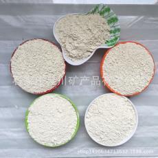 伊利石廠家長期批發325目造紙 伊利石價格優惠 陶瓷用伊利石粉